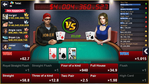 DH Texas Poker – Texas Holdem 2.7.0 preview 2