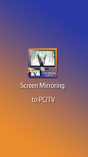 Screen mirroring Mobile to PCTV 2.0.0 preview 1