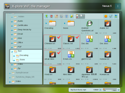 X-plore File Manager 4.14.20 preview 2