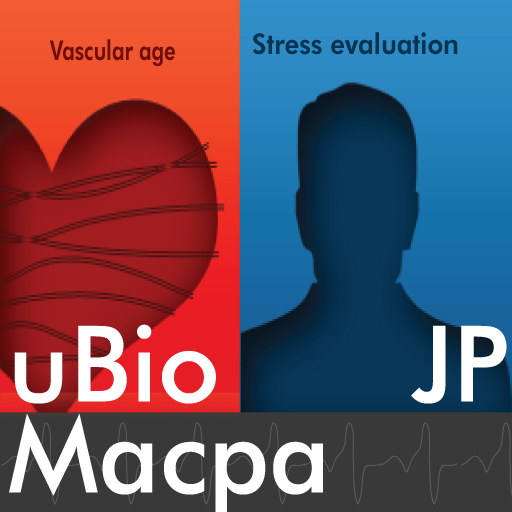 uBioMacpa Japanese App for Windows 10, 8, 7 Latest Version
